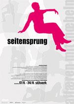 """Ausstellung """"Seitensprung"""" im Stilwerk Berlin"""
